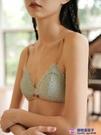 小胸A罩杯B罩Bra法式三角杯蕾絲薄款大胸顯小內衣女無鋼圈小胸聚攏文胸品牌【櫻桃】