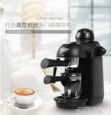 格米萊 CRM2008 家用咖啡機迷你全半自動意式現磨壺煮小型蒸汽式igo 依凡卡時尚