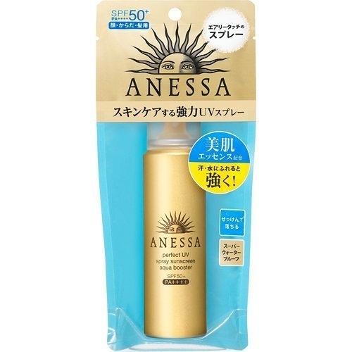 SHISEIDO ANESSA 資生堂 安耐曬 金鑽高效防曬噴霧 SPF50+【七三七香水精品坊】