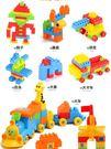 兒童積木拼裝玩具益智大塊大顆粒男孩女塑料...