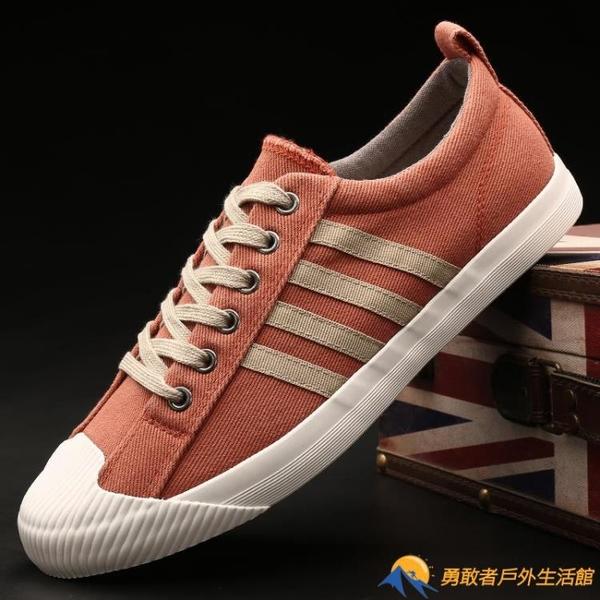 男鞋新款潮男士帆布鞋休閑老北京布鞋透氣板鞋【勇敢者】