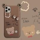 卡通Galaxy S21+保護套 立體可愛三星S21 Ultra手機殼 小熊SamSung S21手機套 日韓全包三星S21保護殼