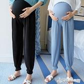 孕婦褲春秋外穿長褲潮媽夏季薄款時尚大碼上班打底褲秋季孕婦褲子