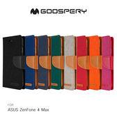 GOOSPERY ASUS ZenFone 4 Max ZC554KL CANVAS 網布皮套 磁扣插卡 側翻皮套 保護套 手機套