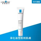 理膚寶水 淨透煥膚精華40ml(K+) 75折(效期:2021/3/31) 改善粉刺