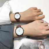 vintage手錶女學生簡約韓版潮流ulzzang復古情侶款一男錶一女一對 交換禮物