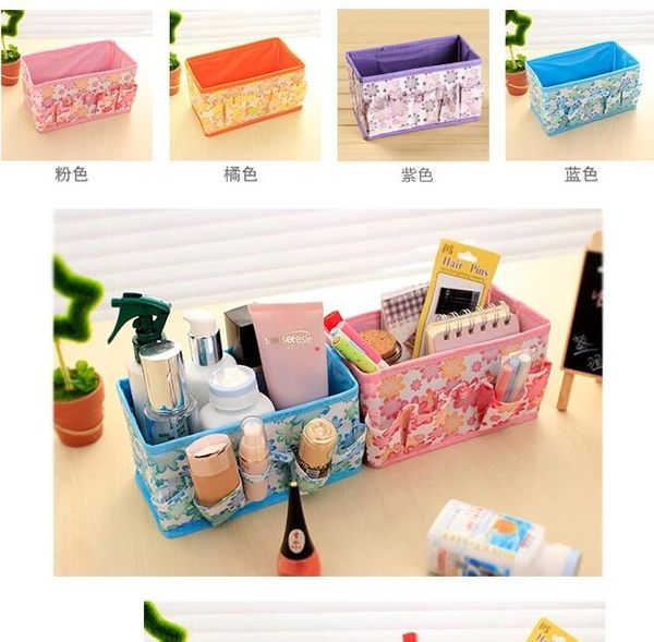 【TT325】多彩多格化妝品收納盒 辦公桌面雜物整理儲物盒布藝盒