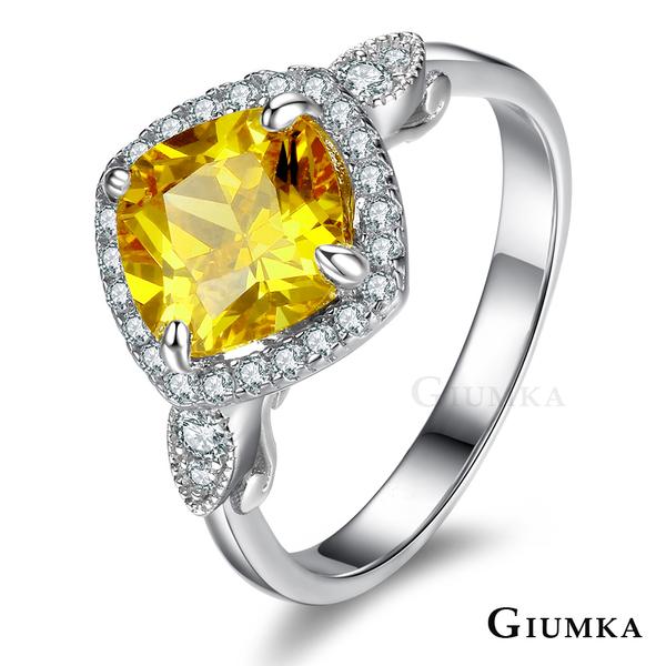 GIUMKA純銀戒指通體925銀雞尾酒戒女純銀品牌飾品人氣推薦完美珍藏單個價格MRS06036