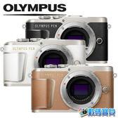 【送32G+清保組】OLYMPUS E-PL9 Body 單機身 不含鏡頭  元佑公司貨 epl9