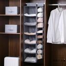 布藝儲物盒內衣整理盒牛津布收納掛袋無蓋收納盒【時尚大衣櫥】