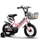 兒童腳踏車兒童自行車2-3-4-6-7-...