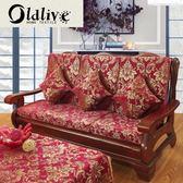 沙發套 實木紅木質沙發坐墊四季加厚海綿帶靠背中式冬季防滑墊子可定做  二度3C