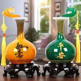 花瓶擺件大號一對 家居裝飾品客廳電視酒柜擺設平安如意中式花瓶 森活雜貨