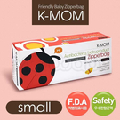 韓國 K-MOM 儲存袋/零食袋/收納袋-瓢蟲菲菲(S)