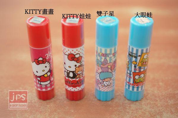 SANRIO 8g 新 口紅膠 Hello Kitty & Twin Stars 雙子星 & 大眼蛙