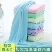 浴巾家用情侶款純棉大浴巾可穿式裹巾百變女浴裙吸水速干成人網紅毛巾 嬡孕哺