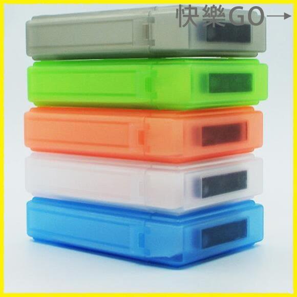 外接硬碟盒 5個裝 硬碟PP盒3.5寸保護盒保護包資料存放盒彩色收納盒標簽分類