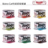 寵物家族-Bistro Cat特級銀貓餐罐80g*12入-各口味可選