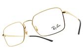 RayBan光學眼鏡RB6440 2500 (金) 復古造型金屬款 平光鏡框 # 金橘眼鏡
