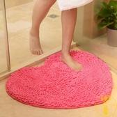 吸水防滑墊門墊浴室衛生間結婚慶地毯地墊【雲木雜貨】