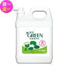 (買一送一) 綠的GREEN 抗菌潔手乳...