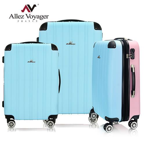 行李箱 旅行箱 登機箱 20+24+28吋 ABS霧面防刮飛機輪 法國奧莉薇閣 箱見歡 漾彩系列-藍粉色