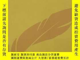 二手書博民逛書店The罕見Physical Basis Of Heredity(
