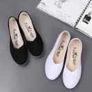 護士鞋 一字牌護士鞋白色坡跟2021新帆布鞋女單鞋美容鞋女鞋舞蹈鞋工作鞋 薇薇