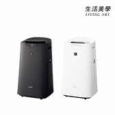 夏普 SHARP【KI-LX75】加濕空氣清淨機 適用10坪 集塵 脫臭 循環氣流