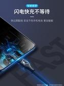 type-c數據線8小米6華為p20p10mate9手機榮耀V10充電t