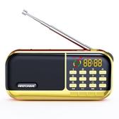老人新款便攜式老年音樂播放器小型迷你評書機充電插卡音箱 生活樂事館