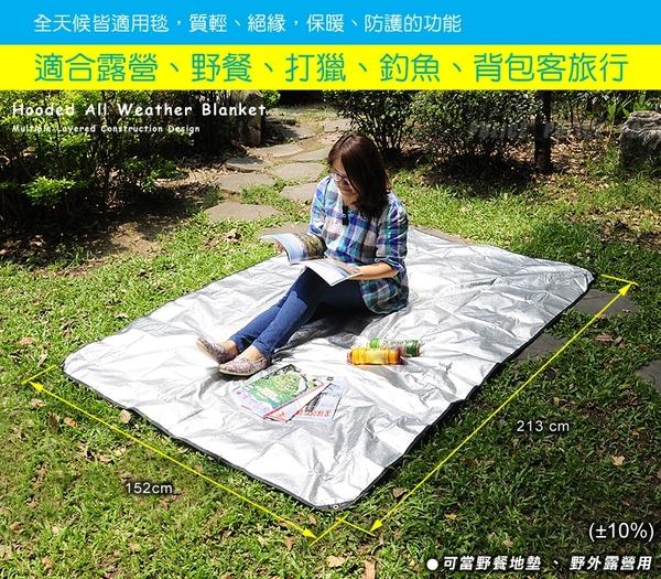 美國製 GRABBER AWB 藍銀 340g 超輕 兩用 救生毯 保溫毯 地墊 野餐墊,防水 防風 高絕緣 反電磁波