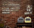 【福笙】Hawk Mini TV 無線藍牙喇叭 藍芽喇叭