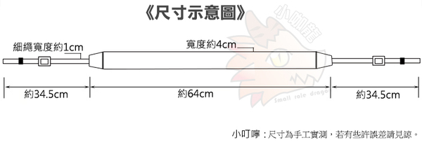 單眼 相機背帶 背帶 掛脖 旅行風 簡約風 條紋 Fujifilm XA5 XA10 XA3 XA2 XA1 XM1 XM2 XT30