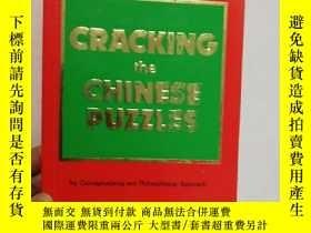 二手書博民逛書店CRACKING罕見THE CHINESE PUZZLES T·