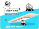 【磁吸B款支架】多功能360度立體旋轉吸盤磁鐵支架 汽車用導航GPS萬用支架 磁吸式手機車架