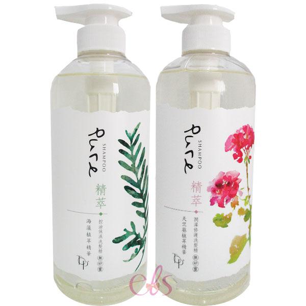 脫普 Pure 洗髮精 精萃控油保濕/精萃潤澤修護 兩款供選 650g☆艾莉莎ELS☆