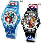 漫威復仇者聯盟鋼鐵人兒童錶手錶卡通錶 A1-1707【77小物】