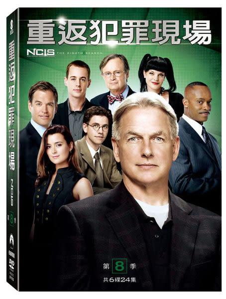 重返犯罪現場 第8季 DVD NCIS Season 8 免運 (購潮8)