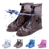 防雨鞋套 防滑 短版雨鞋套  加厚耐磨 鞋子專用 拉鍊式短筒防水鞋套【A002-1】米菈生活館