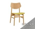 {{ 海中天休閒傢俱廣場 }} G-23 摩登時尚 餐椅系列 526-5 特倫德餐椅(二色可選)