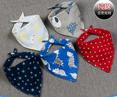 寶寶口水巾三角巾嬰兒圍嘴高密紗布防水保暖純棉圍兜新生兒童圍巾 東京衣櫃