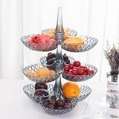 怡點創意網紅可疊加多層水果盤客廳家用干果零食糖果盒點心架茶幾 艾瑞斯