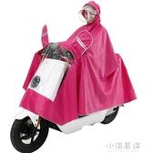電動摩托車雨衣成人雙帽檐雨披男女單人騎行雙面罩加大雨衣『小淇嚴選』