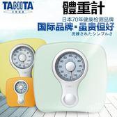 TANITA指針秤HA-622機械 體重機 體重計 潮男街