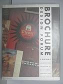【書寶二手書T7/設計_EO8】Brochure Design Forum 2
