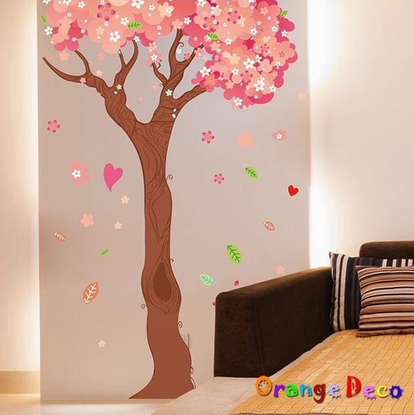 壁貼【橘果設計】繽紛櫻花樹 DIY組合壁貼 牆貼 壁紙 室內設計 裝潢 無痕壁貼 佈置