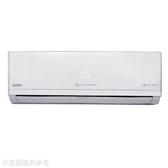聲寶變頻冷暖分離式冷氣8坪AU-PC50DC1/AM-PC50DC1