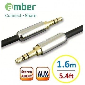{光華新天地創意電子}amber 3.5mm AUX Stereo Audio立體聲音源訊號線-鍍金版 AX10  喔!看呢來