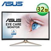 ASUS 華碩 VA327H 32型 VA曲面電競螢幕 【贈收納購物袋】